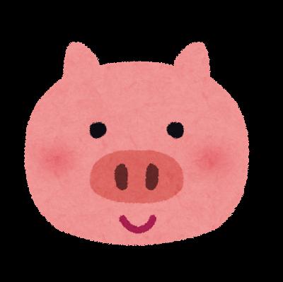 豚おじさんのジレンマ