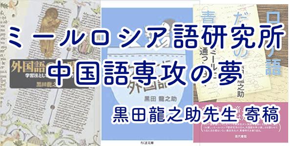 第一回・翻訳コンテスト開催!