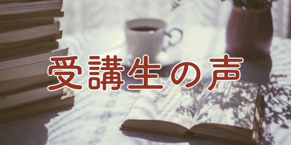 《战狼》(『ウルフ・オブ・ウォー』)―映画・ドラマで学ぶ中国語